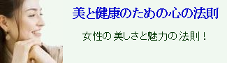 sbike